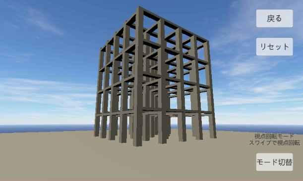 物理演算建筑破坏图4