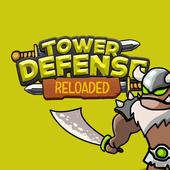 塔式防御重装