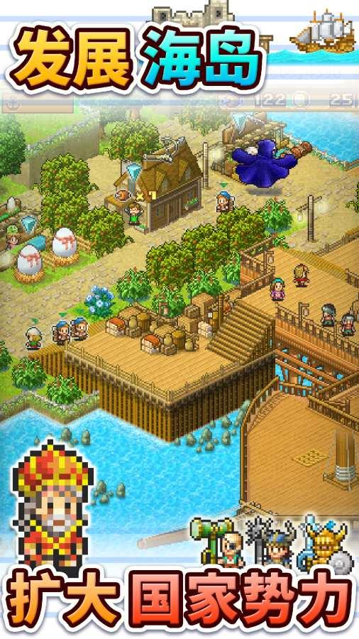 大海贼探险物语破解版图3
