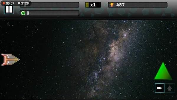 太空无尽射手图3