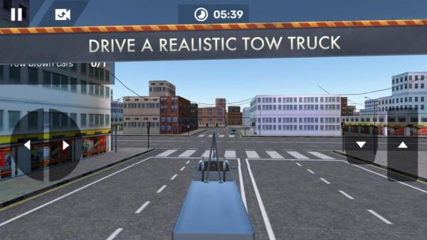 专业拖车模拟器图2