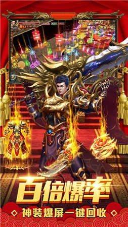 王者国度传奇华哥代言图1
