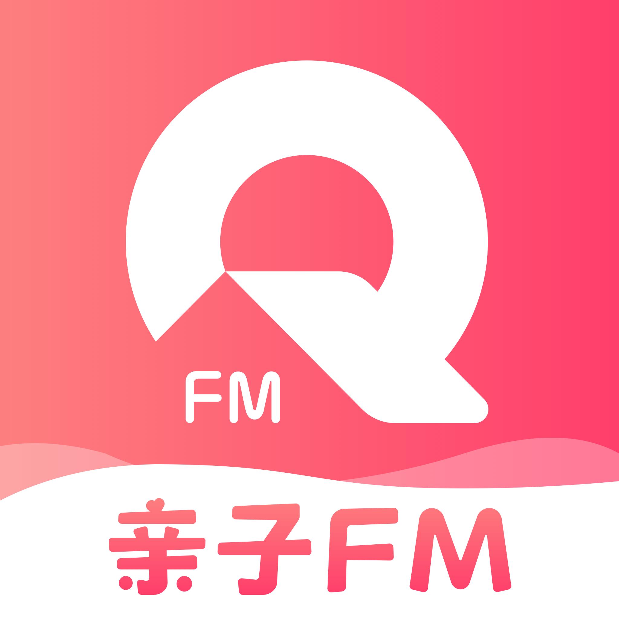 亲子FM最新版