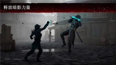 暗影格斗3免费内购破解版2020图2
