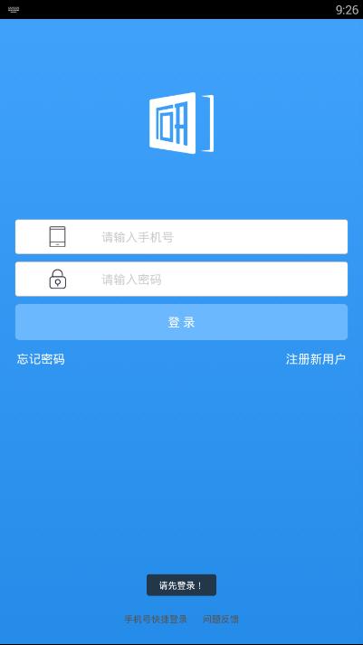 李永乐数学app图1