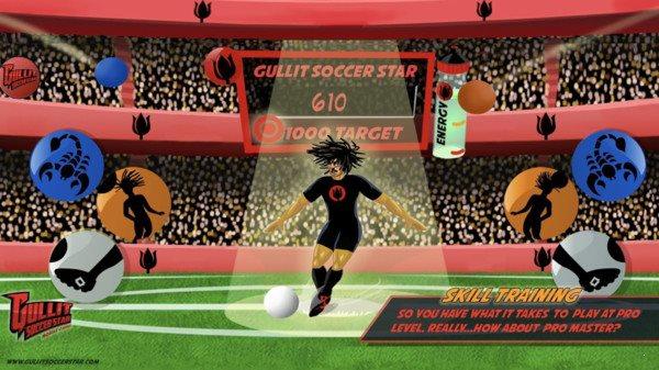 古利特足球明星图1