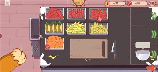 米琪果汁店无限金币破解版图3