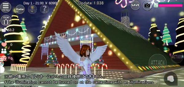 樱花校园模拟器1.038.01圣诞汉化版图3