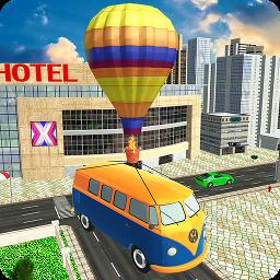 飞行气球巴士模拟器