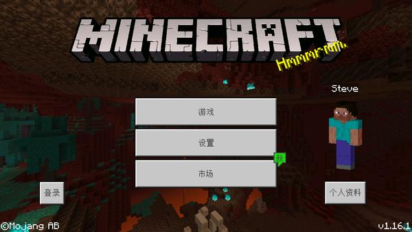 minecraft国际版图3