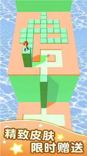 方块迷宫图1
