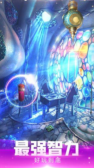 密室逃脱绝境系列4迷失森林图2