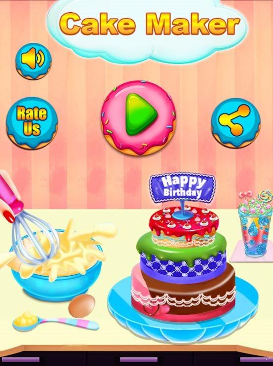 蛋糕面包店公主烹饪图1