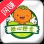 橙心橙意app