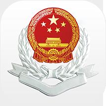 湘税社保app