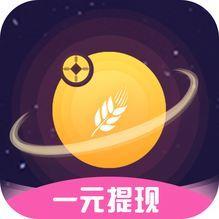 麦子星球app