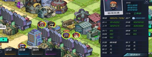 幸存者小镇破解版图2