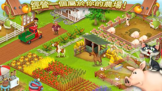农场经营类单机游戏