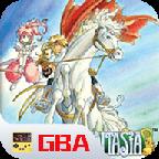 幻想传说5.0汉化版GBA