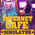 网吧模拟器夜店版