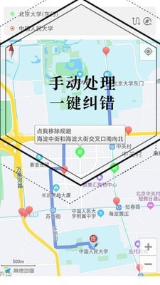 进京地图导航图4
