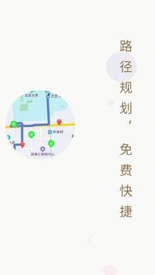 进京地图导航图1