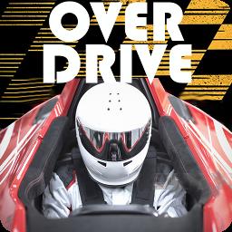碰撞驾驶游戏下载