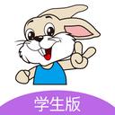 汤米兔学生版