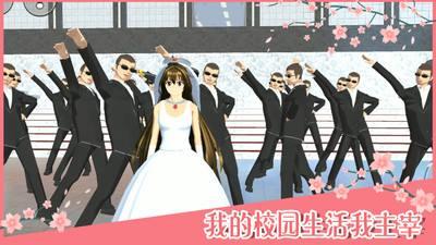 中文版校园模拟游戏