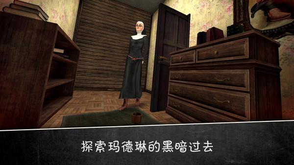 鬼修女2中文版下载图3