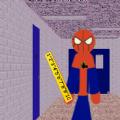 蜘蛛侠数学老师