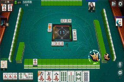 佳运游戏麻将图2