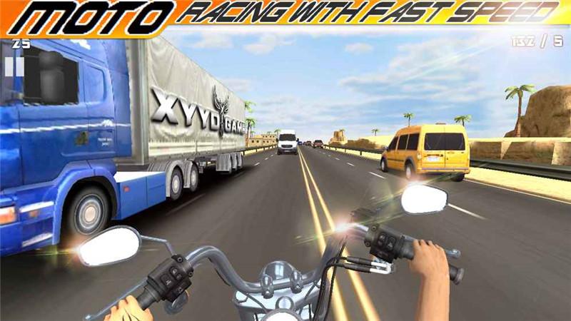 交通摩托赛车2图3