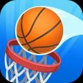 我打篮球贼6