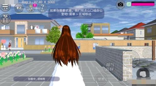 樱花校园模拟器洛丽塔中文版图3