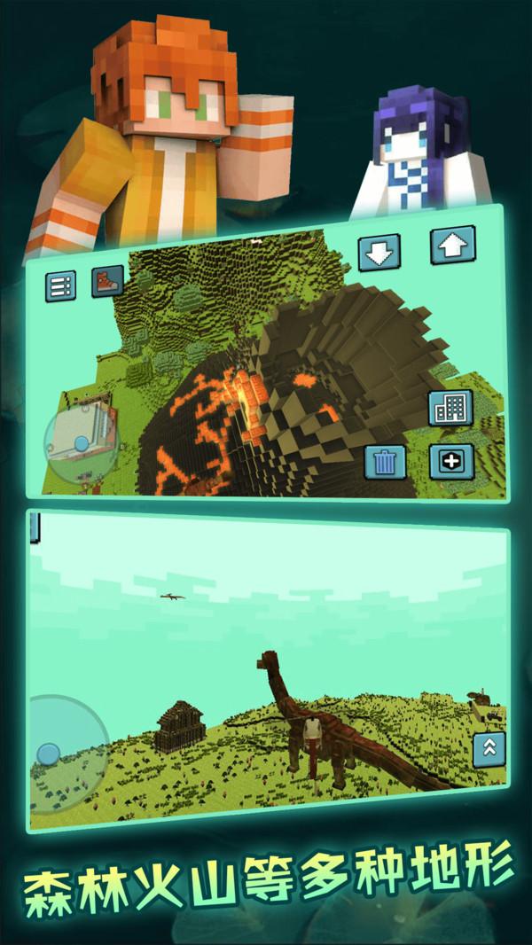 像素沙盒世界3D图1