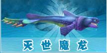 饥饿鲨进化免费破解版