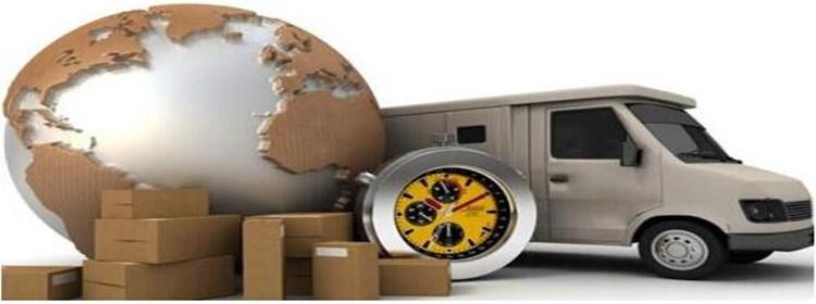常用的运输物流管理软件