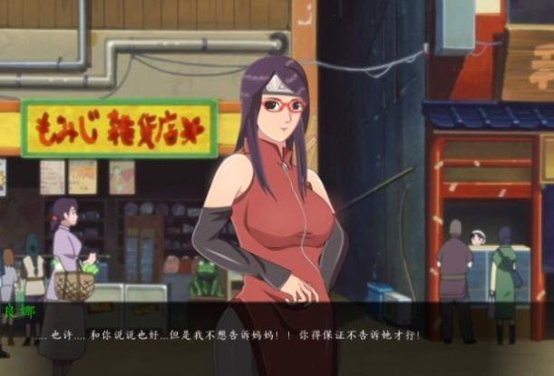 火影女忍者训练师0.7.4图1