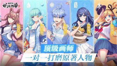 妖灵名录手游官网版图3