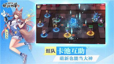 妖灵名录手游官网版图4