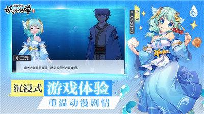 妖灵名录手游官网版图1
