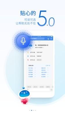 中原银行app图4