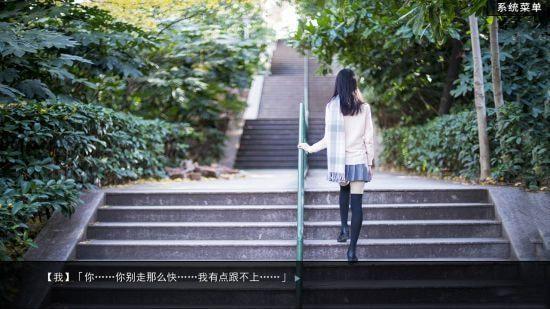 绿茶模拟器游戏中文版图2