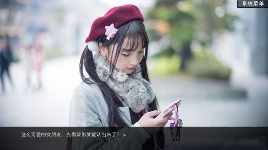 绿茶模拟器游戏中文版图3