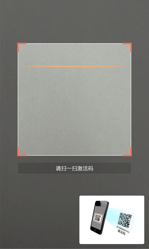 杨戬读书图3