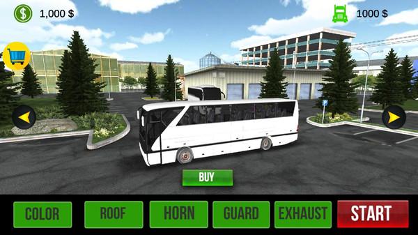 巴士环游世界图4
