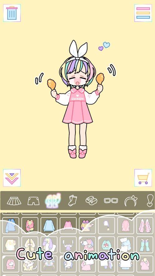 粉彩女孩最新破解版图4