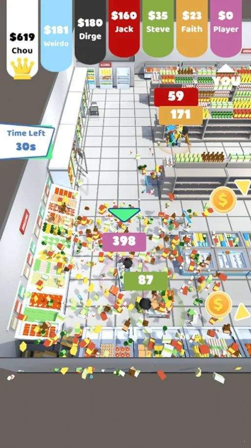 超市购物狂大乱斗图1