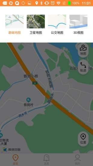 瑞芯智慧校徽图3